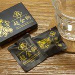おすすめ漢方精力剤❹ 珍しい動物性生薬が贅沢に配合。「真・超金獅」