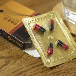 おすすめ漢方精力剤❼ 高麗人参&マカ配合。副作用が少なく安心!「超金龍・改」