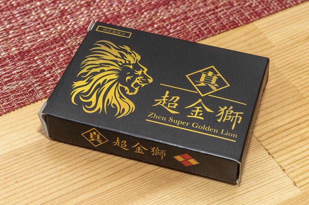 漢方精力剤、真・超金獅